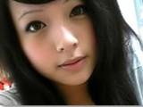 Real Teen Japanese Girlfriends