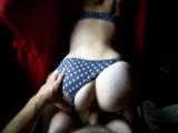 I Have To Spank Your Phat Ass